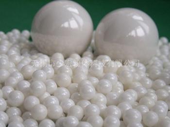 yan磨介质-氧化锆珠